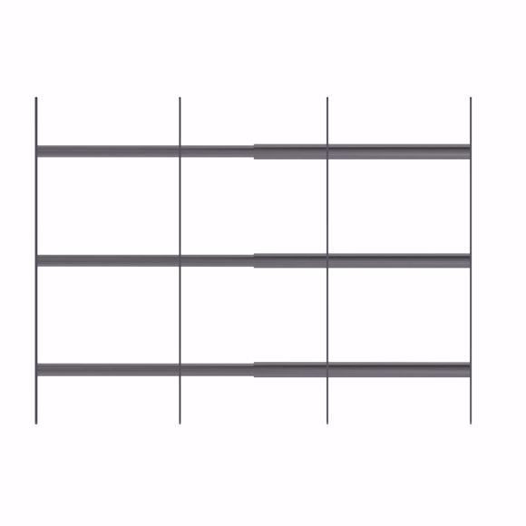 Picture of Window grille burglar protection for outside for retrofitting 500-750mm; 450mm